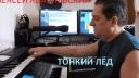 216/286 Алексей Квасневский