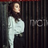 434/606 Ирина Котова