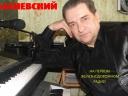 154/205 Алексей Квасневский