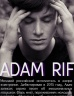 243/315 Адам Риф